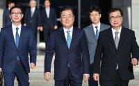 South Korean special envoys depart for Pyongyang