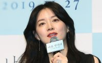 Actress Lee Young-ae returns to silver screen with thriller 'Bring Me Home'