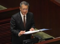 Hong Kong plans handouts, tax cuts to counter economic woes