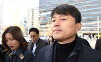 Probe into Busan ex-vice mayor widening to ruling bloc figures