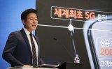 SK Telecom may acquire Hyundai HCN