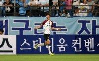 K League title race in full swing