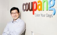 Coupang becomes No.1 online retailer