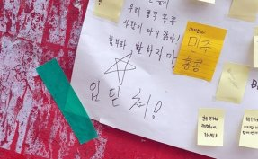 Confrontations between Korean, Chinese students turning physical