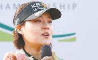 Chun In-gee climbs 15 spots in world rankings after LPGA win