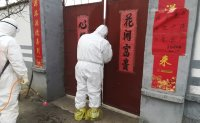 China announces 304 deaths, 14,380 total cases of outbreak