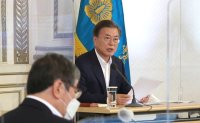 Korea to create $17 bil. fund to boost New Deal projects
