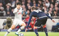 Tottenham return to form with 5-0 thrashing of Red Star