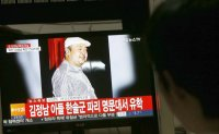 Beijing likely to distance itself from Kim's assassination case