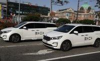 Kim & Chang, BKL compete to represent Tada