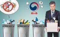 [ANNIVERSARY] 'Gov't needs roadmap on plastic use reduction'