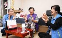 SK Telecom offers Alzheimer's prevention program for seniors