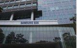 Samsung SDS wins mega KDB deal