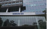 Samsung SDS wins mega KDB deal