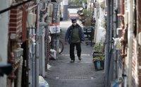 Korea may suffer job losses amid pandemic: finance minister