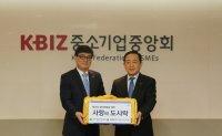 Shinhan BNPP uses big data to help virus-hit Daegu
