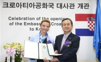 Former Samsung executive to lead honorary consuls in Korea