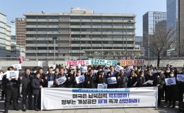 Businessmen urge government to reopen Gaeseong complex
