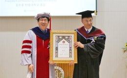 Israeli envoy receives honorary law doctorate