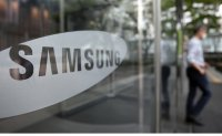Samsung needs to simplify why prosecution's investigation not valid