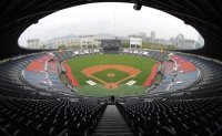 Baseball back in Korea as nation emerges from pandemic