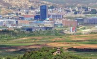 Reopening Kaesong Complex to produce masks unlikely at this point: unification ministry