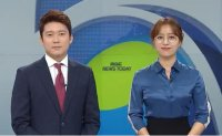 MBC anchor urges diversity in female beauty norms