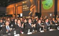'Labor market reform key to Korea's economic growth'