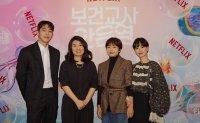 Netflix unveils Korean original series 'The School Nurse Files'