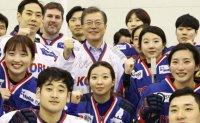 How hockey became South Koreans' dear sport