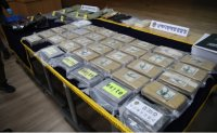 Coast Guard seizes 105 billion won worth of cocaine from ship in Busan