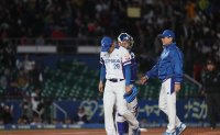 S. Korea stunned by Chinese Taipei for 1st loss of tournament