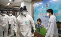 Shincheonji's secrecy sparks concerns over mass infection