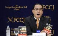 From Pyongyang to Gangnam: the ex-N. Korean diplomat on the ballot in Seoul