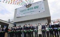 FEBC faithfully fulfills mission to spread gospel to North Korea, other communist states