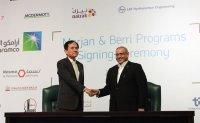 Hyundai E&C secures $2.7 bil. order from Saudi Arabia