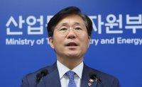 Korea fails to secure long-term maintenance order for UAE nuclear plant