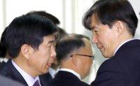 Prosecution widening probe into Cheong Wa Dae