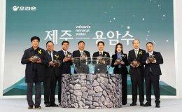 Orion-Jeju gov't feud deepens over bottled water