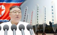 US hearing on North Korea's human rights expected to anger Pyongyang
