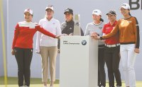 World's top female golf stars compete for the BMW Ladies Championship
