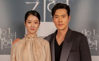 Seo Yea-ji returns to big screen with mystery thriller 'Recalled'