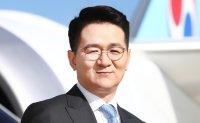 Hanjin chairman on verge of losing bachelor's degree