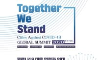 Seoul mayor to host online global summit on pandemic