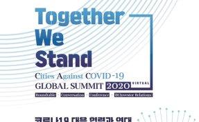 Seoul mayor to host online global summit on pandemic