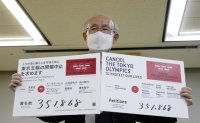 Petition to cancel Olympics submitted in Tokyo