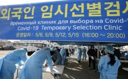 Number of COVID-19 cases in Gangneung foreign worker community rises to 71