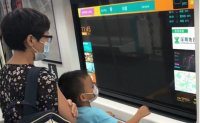 LG Display supplies 'transparent' OLED for China's subways