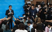 Ex-PM seeks party leadership - and beyond