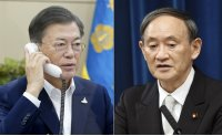 In talks with Suga, Moon expresses hope for 'optimum' resolution to wartime forced labor issue